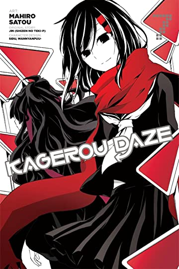 Kagerou Daze Vol. 7