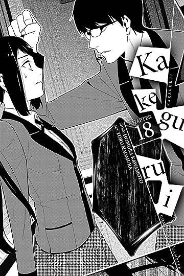 Kakegurui - Compulsive Gambler #18