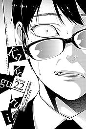 Kakegurui - Compulsive Gambler #22