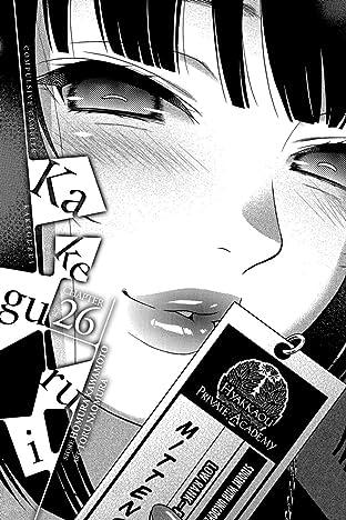 Kakegurui - Compulsive Gambler No.26