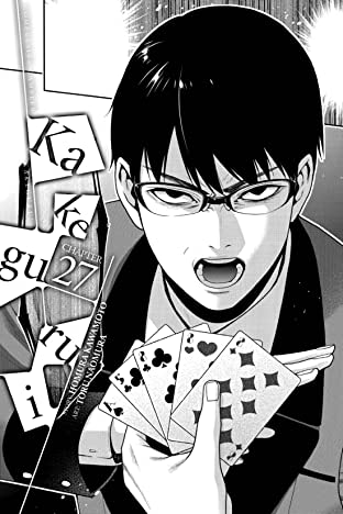Kakegurui - Compulsive Gambler No.27