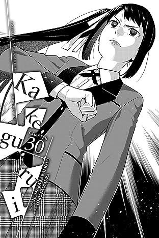 Kakegurui - Compulsive Gambler No.30