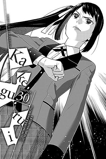 Kakegurui - Compulsive Gambler #30