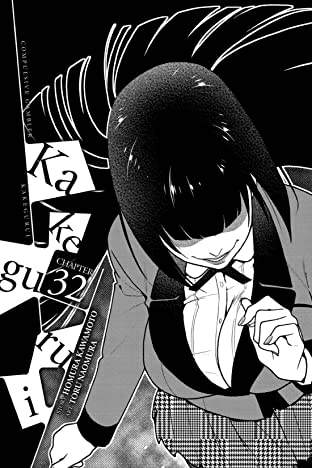 Kakegurui - Compulsive Gambler No.32