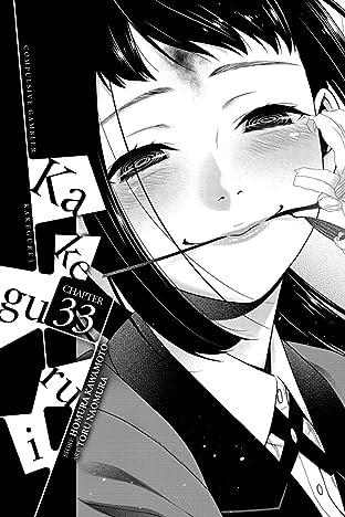 Kakegurui - Compulsive Gambler #33