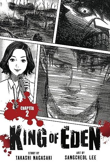 King of Eden #2