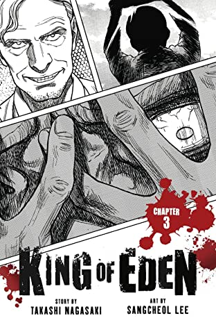 King of Eden #3