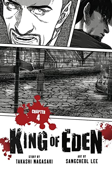 King of Eden #4