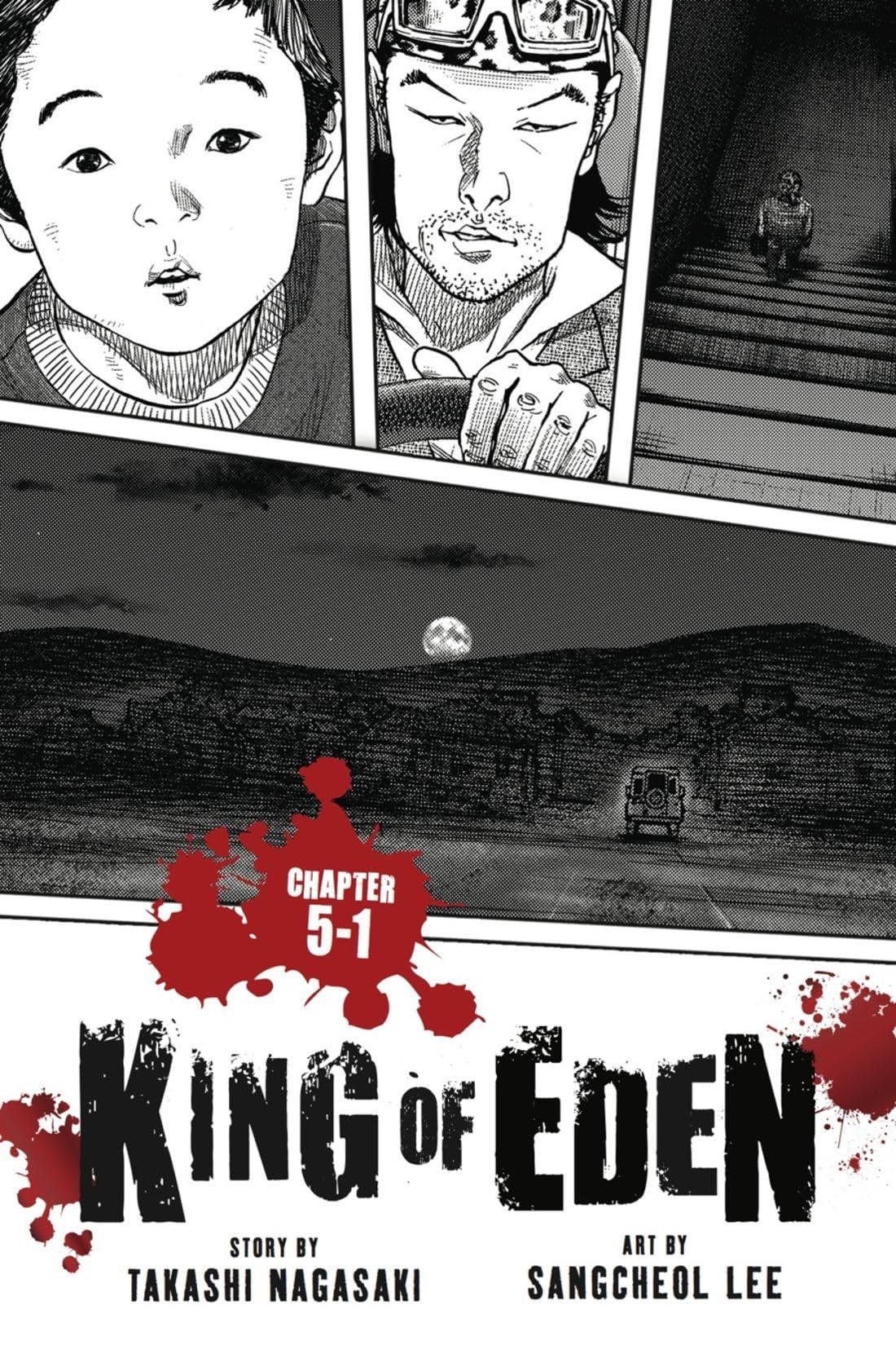 King of Eden #5-1