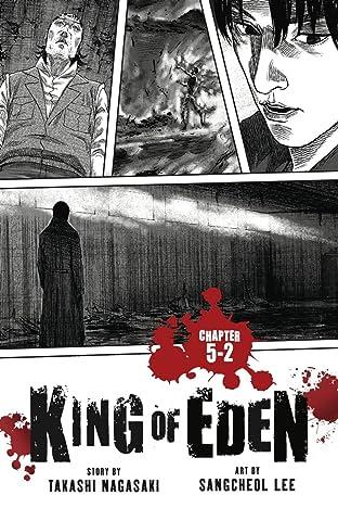King of Eden #5-2