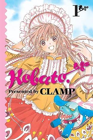 Kobato. Vol. 1