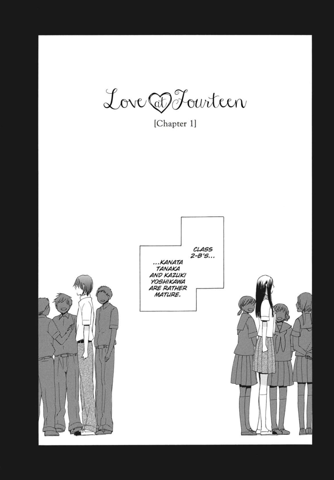 Love at Fourteen Vol. 1