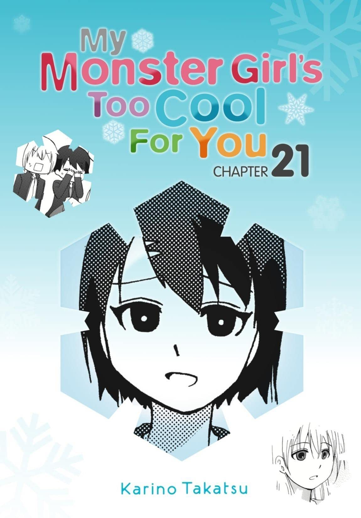 My Monster Girl's Too Cool for You #21