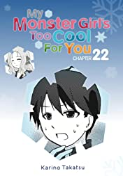 My Monster Girl's Too Cool for You #22