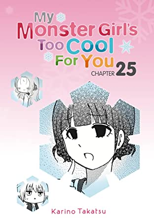 My Monster Girl's Too Cool for You #25