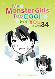 My Monster Girl's Too Cool for You #34