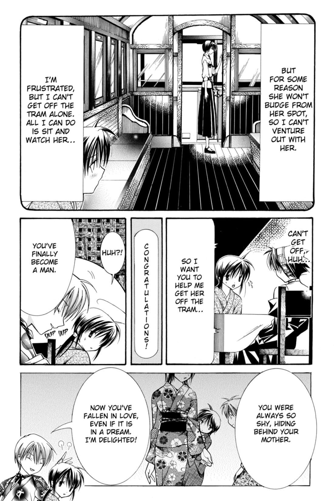 Nightmare Inspector: Yumekui Kenbun Vol. 4