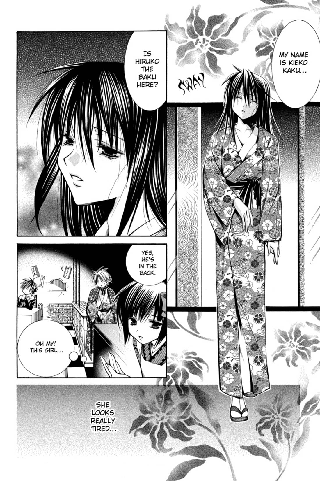 Nightmare Inspector: Yumekui Kenbun Vol. 6