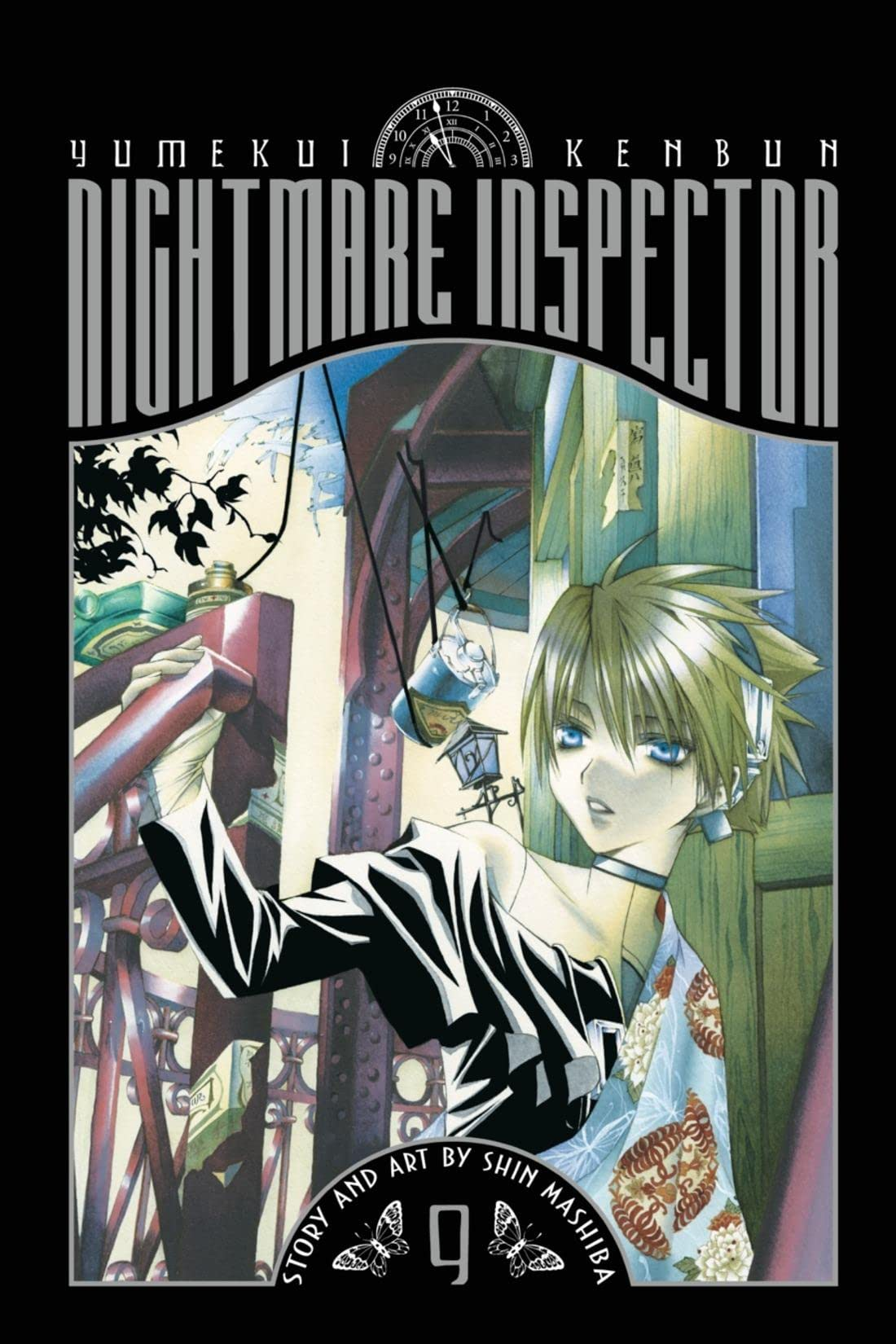 Nightmare Inspector: Yumekui Kenbun Vol. 9