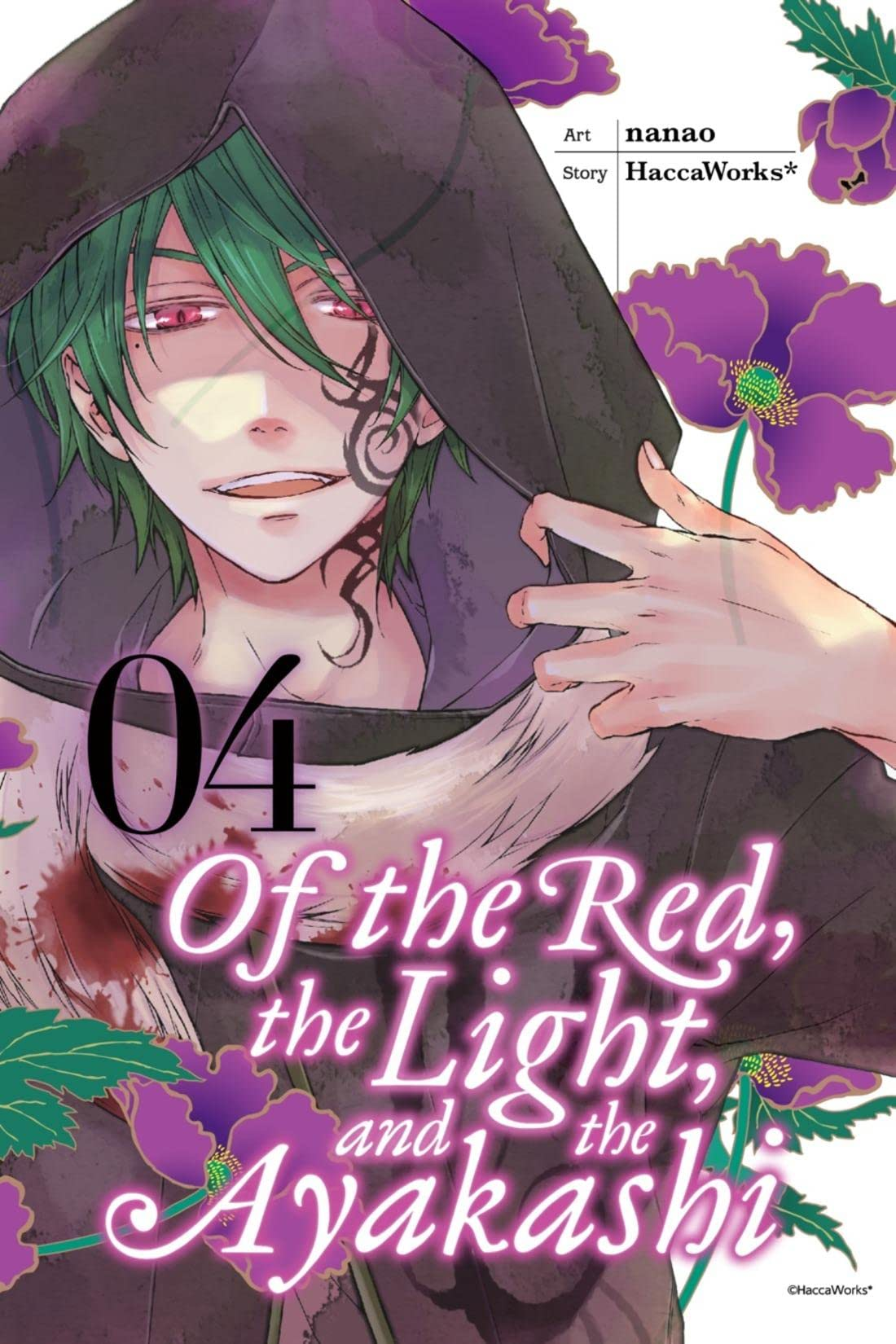 Of the Red, the Light, and the Ayakashi Vol. 4