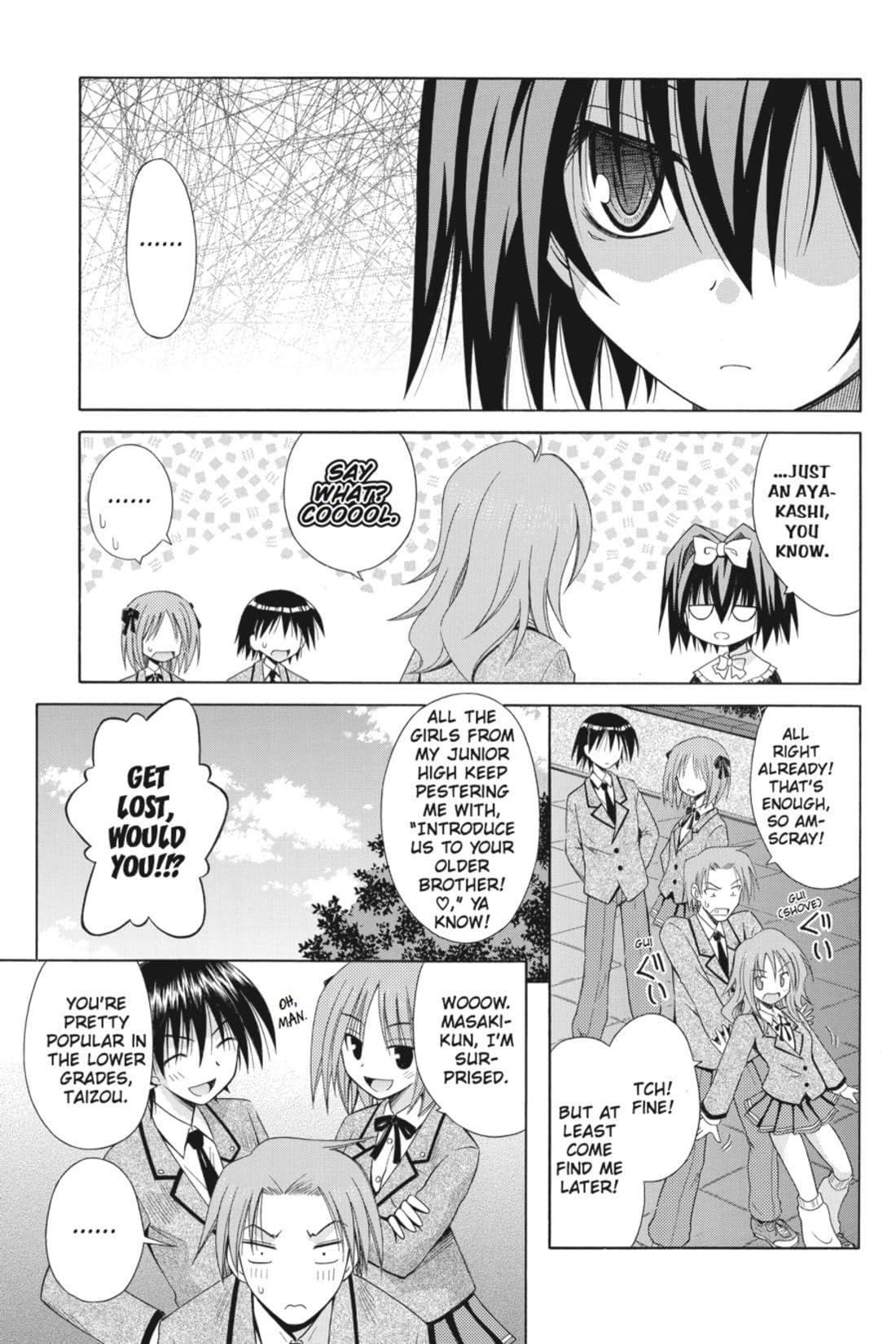 Omamori Himari Vol. 9