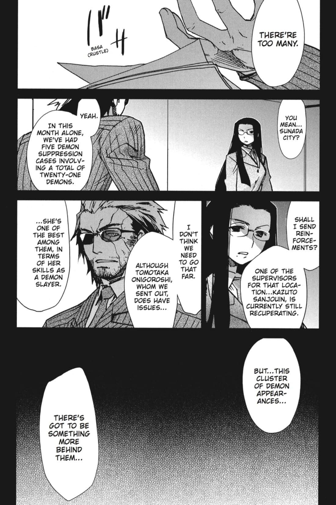 Oninagi Vol. 2