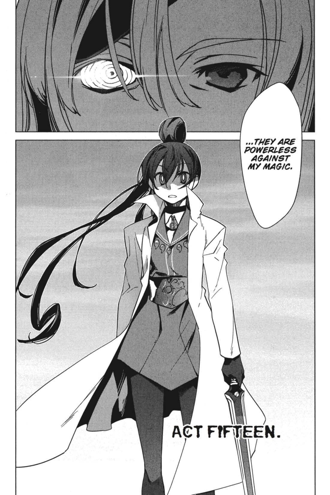 Oninagi Vol. 3