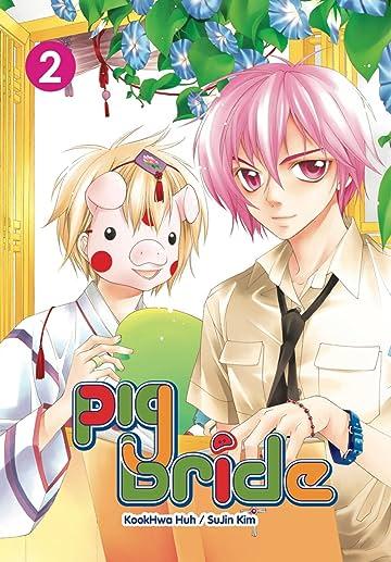 Pig Bride Vol. 2