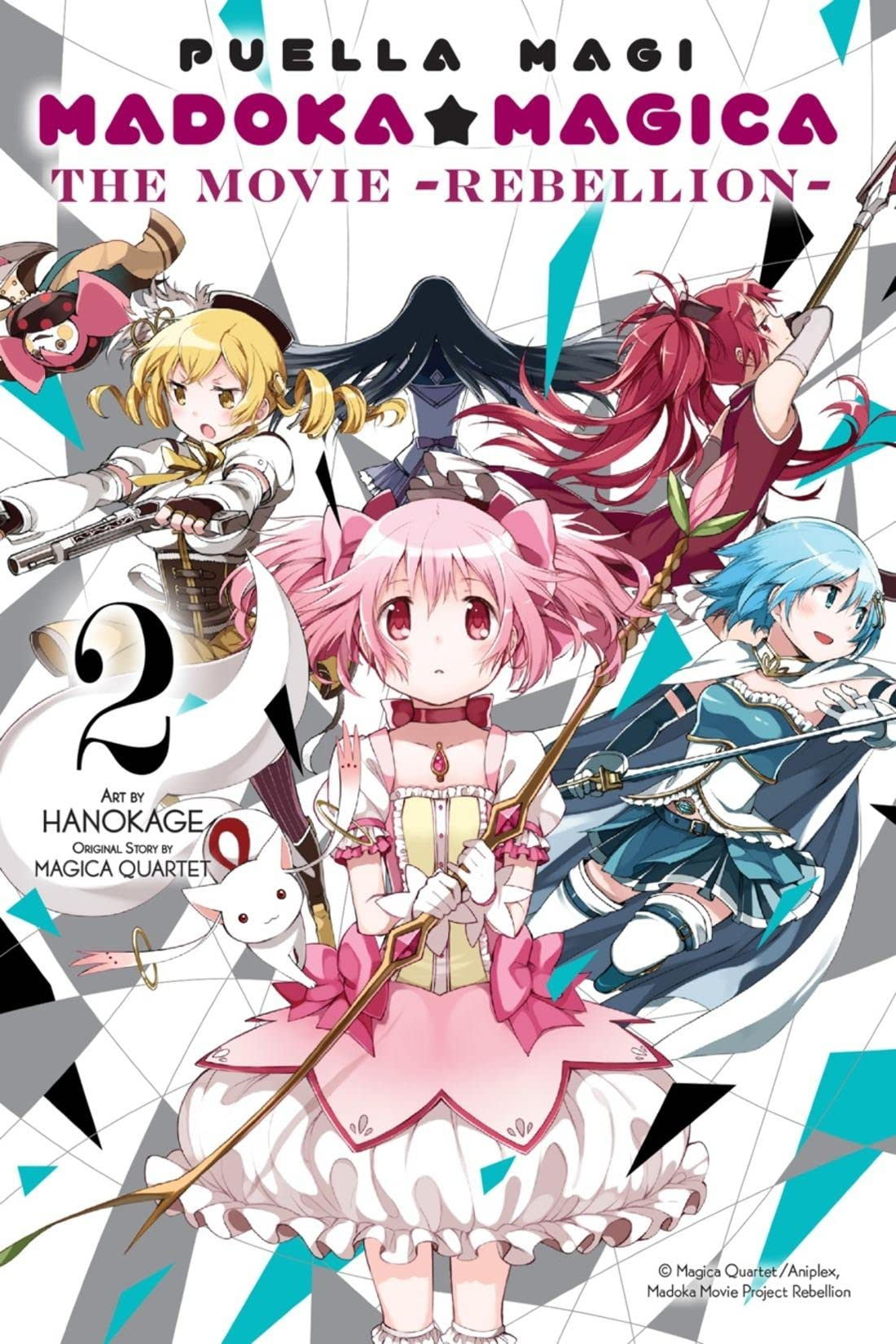 Puella Magi Madoka Magica Vol. 2: The Movie -Rebellion-