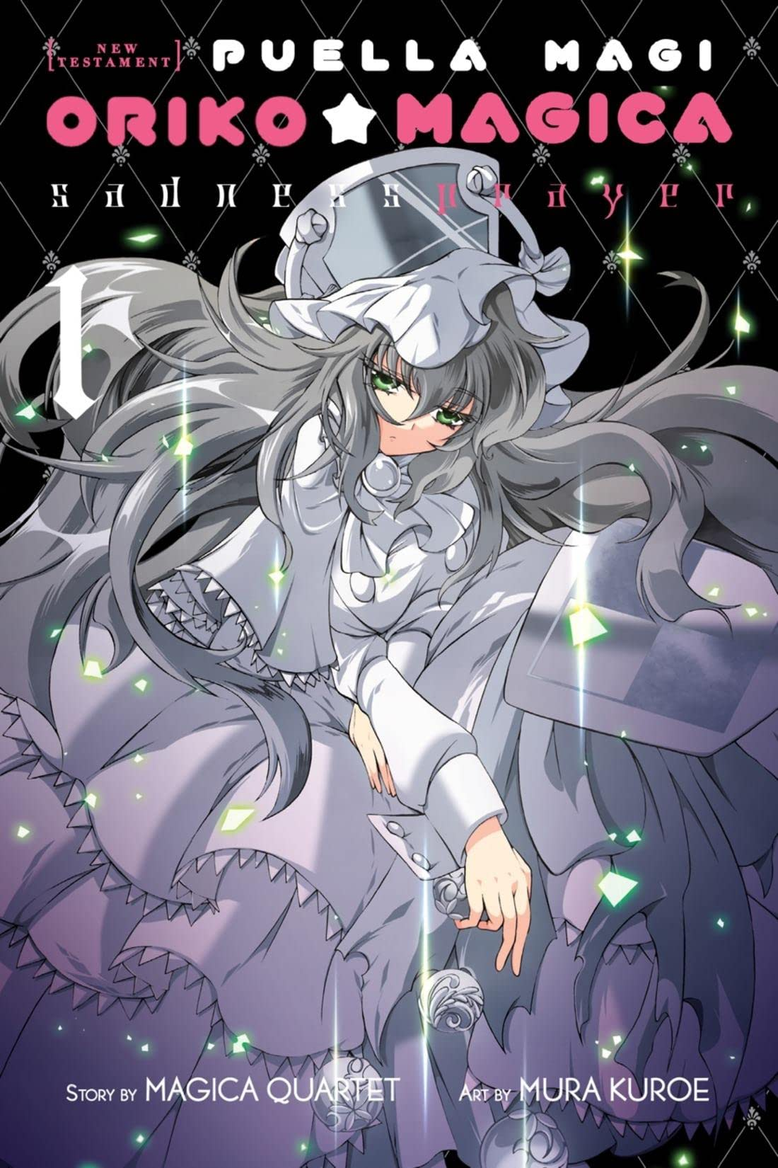 Puella Magi Oriko Magica Vol. 1: Sadness Prayer