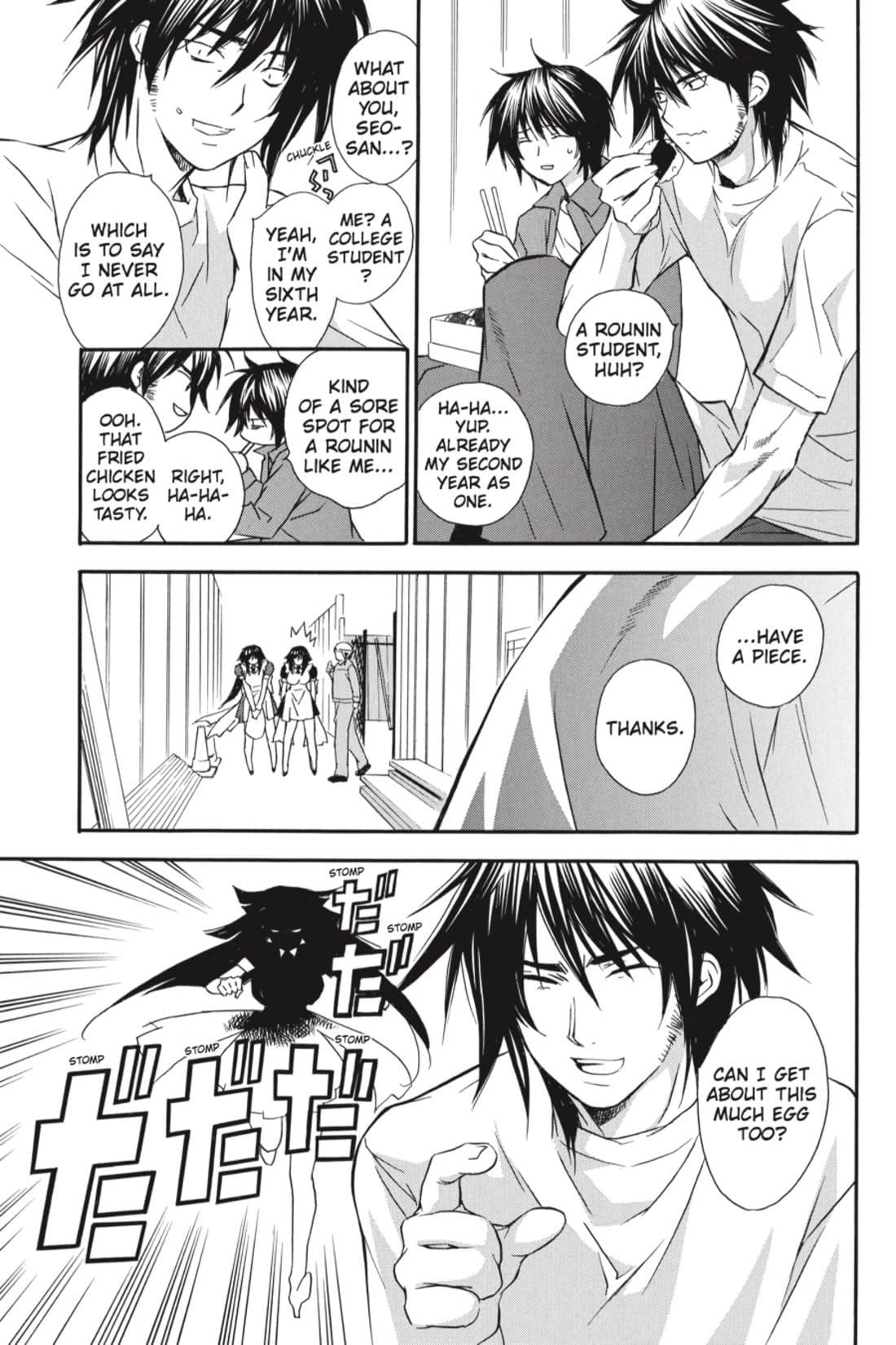 Sekirei Vol. 2