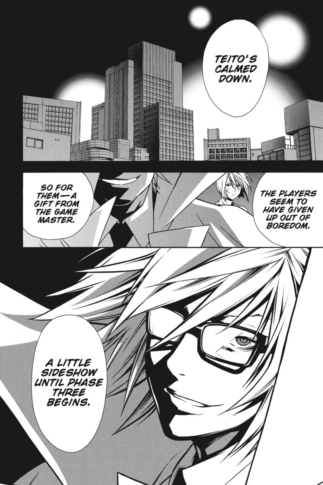 Sekirei Vol. 7