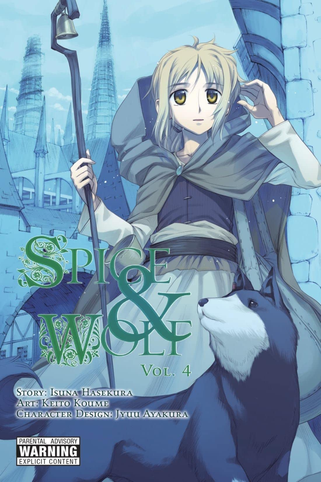 Spice and Wolf Vol. 4