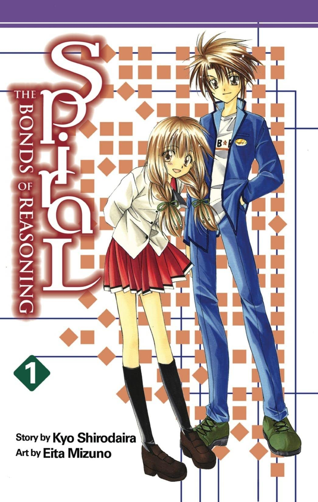 Spiral Vol. 1: The Bonds of Reasoning