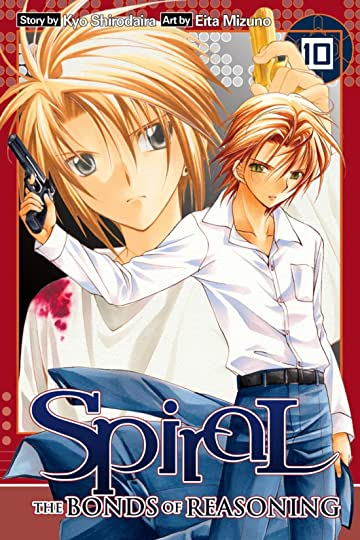 Spiral Vol. 10: The Bonds of Reasoning