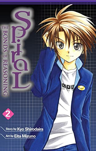 Spiral Vol. 2: The Bonds of Reasoning