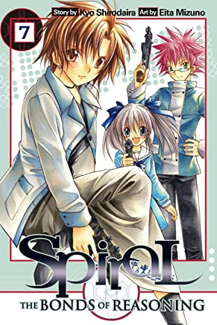 Spiral Vol. 7: The Bonds of Reasoning