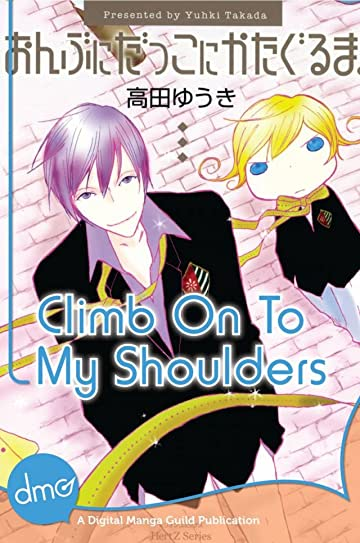 Climb On To My Shoulders: Preview