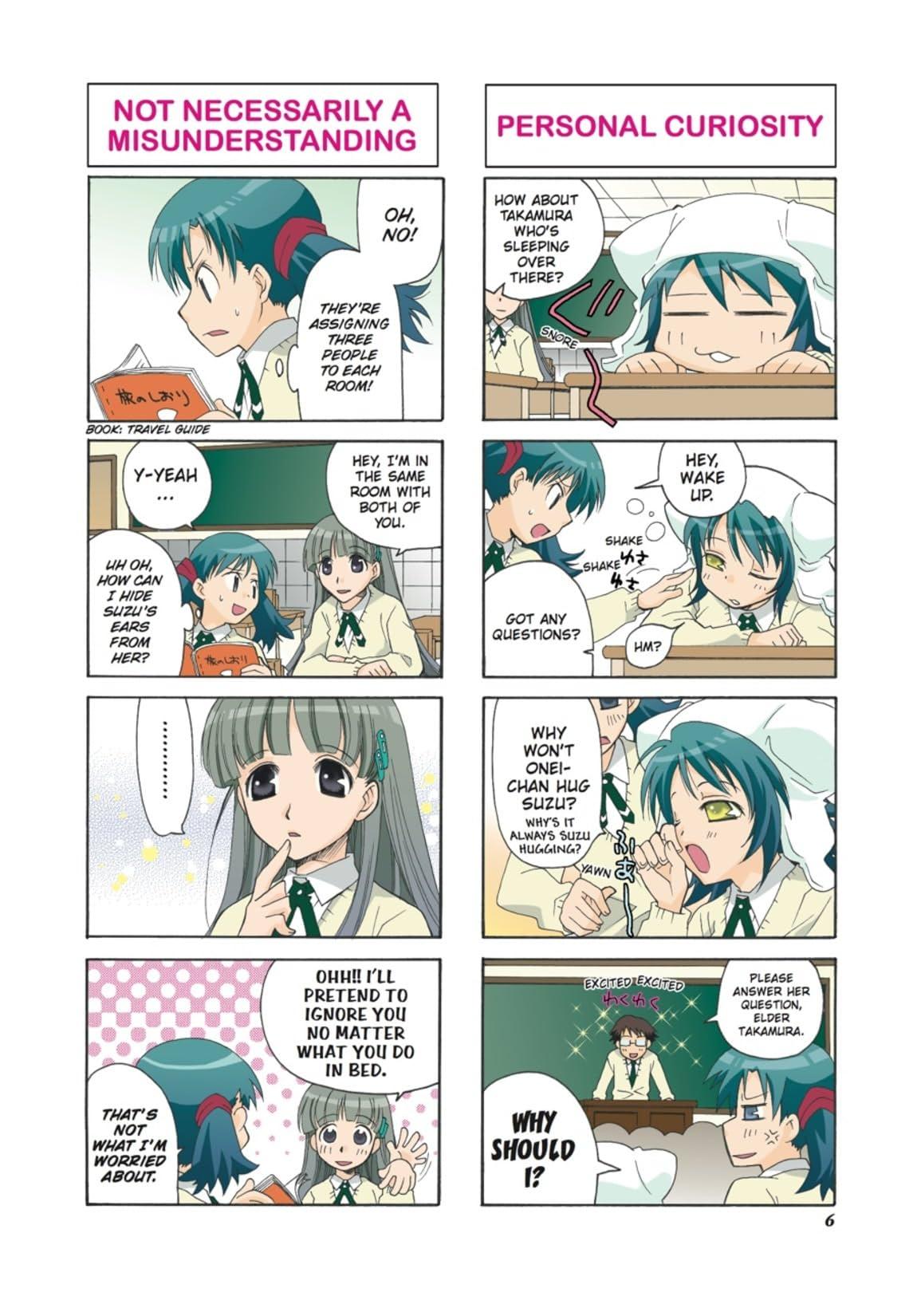 Suzunari! Vol. 2