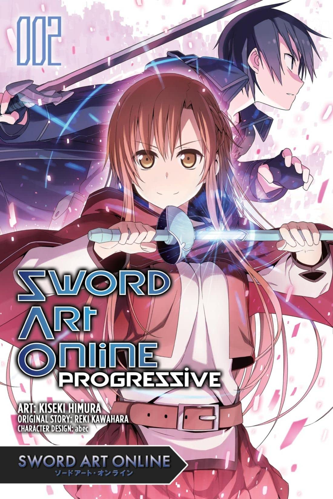 Sword Art Online Progressive Vol. 2