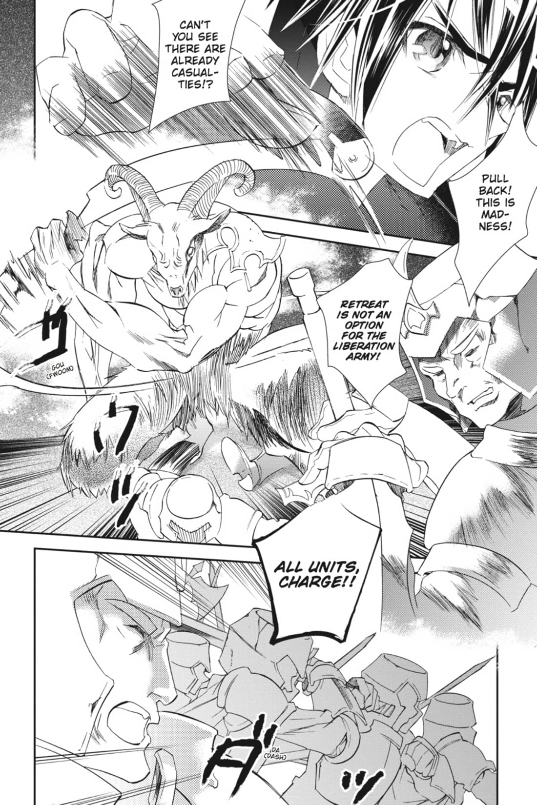 Sword Art Online: Aincrad Vol. 1