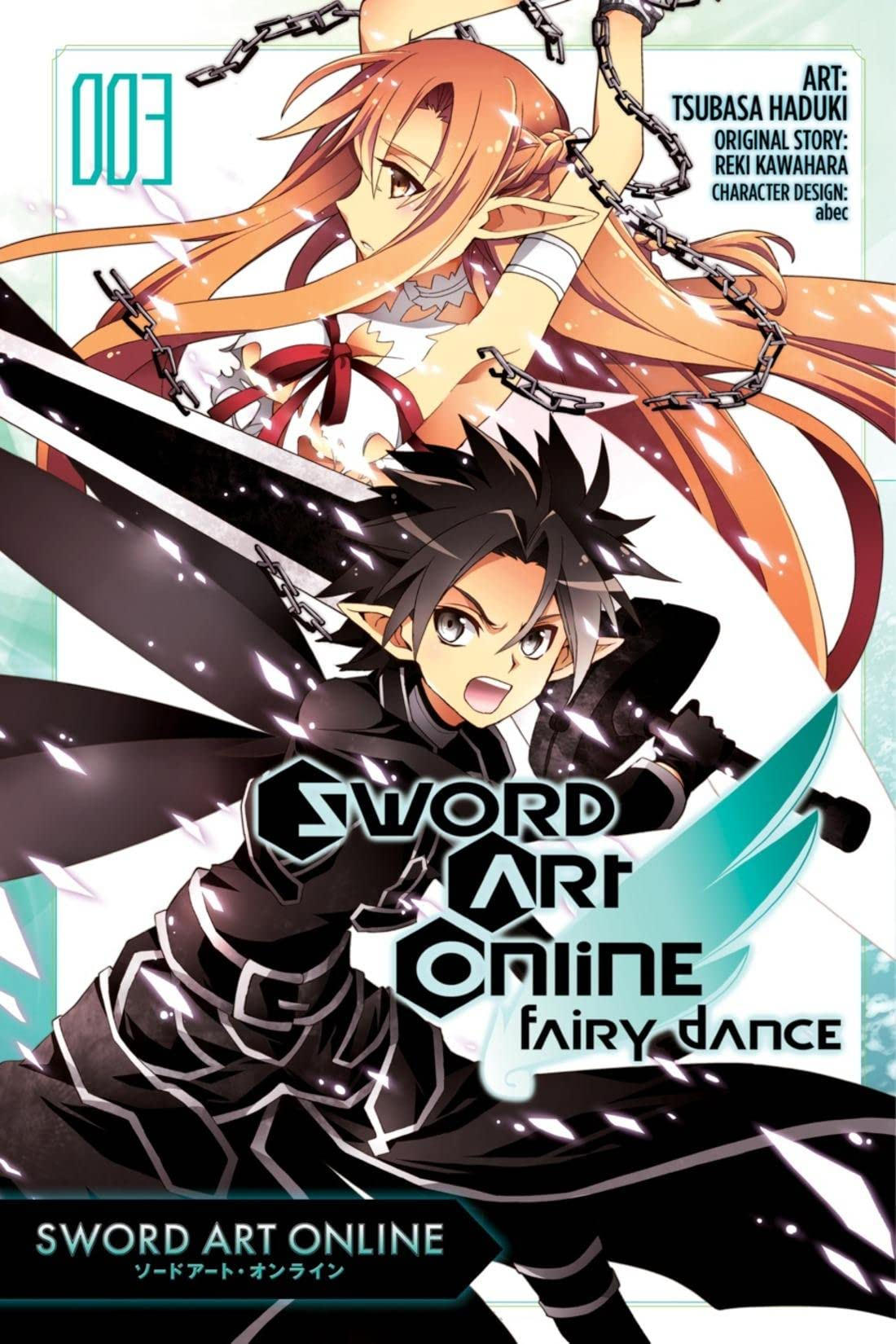 Sword Art Online: Fairy Dance Vol. 3
