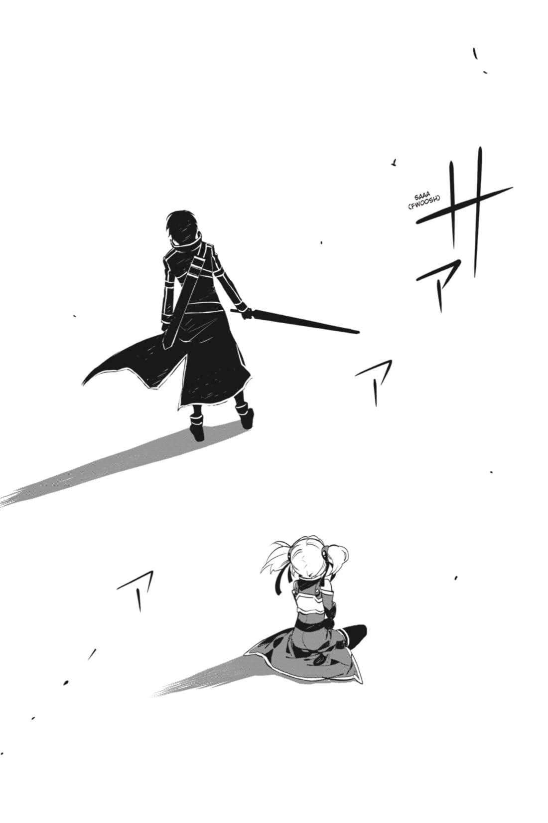 Sword Art Online: Girls' Ops Vol. 1