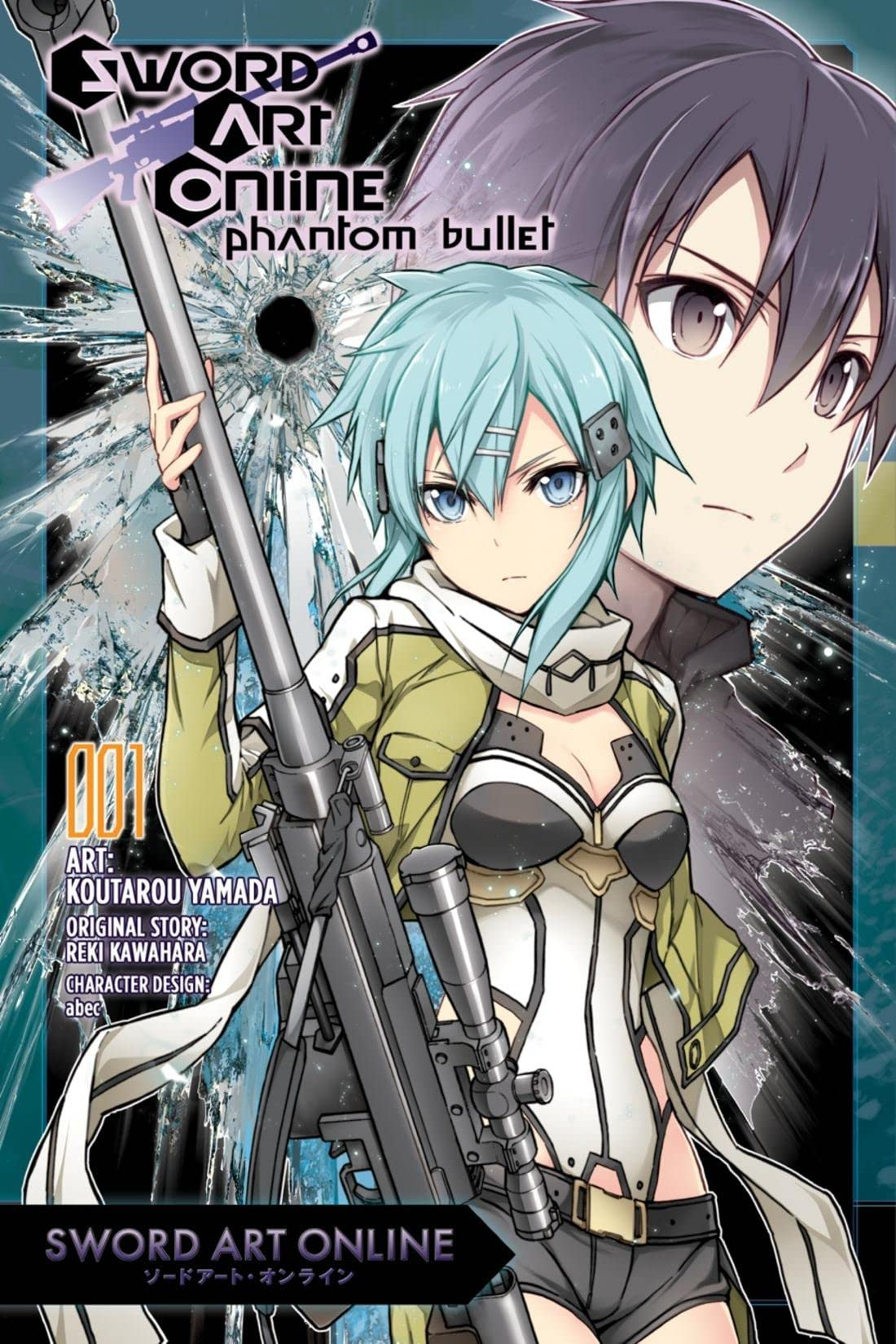 Sword Art Online: Phantom Bullet Vol. 1