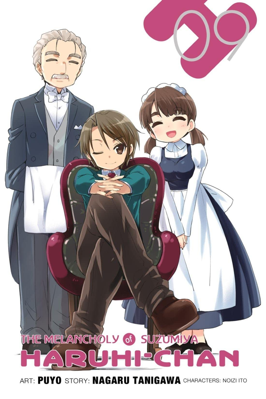 The Melancholy of Suzumiya Haruhi-chan Vol. 9