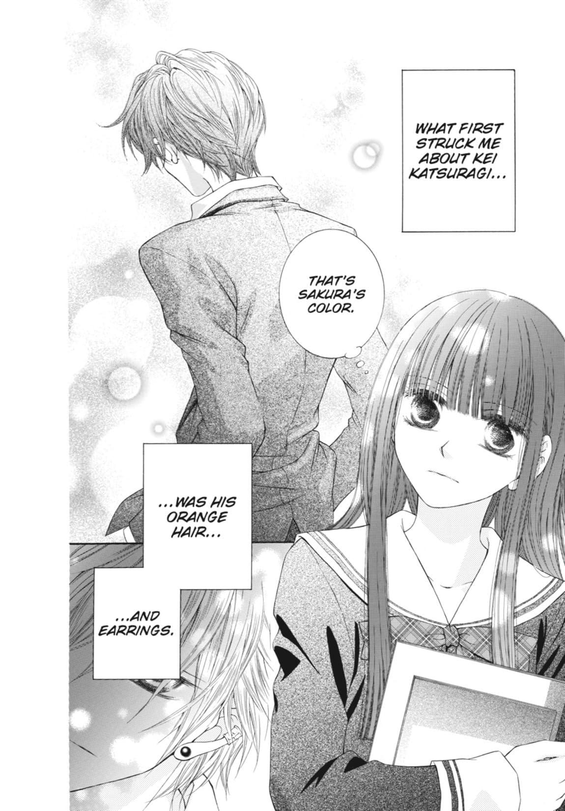 The Secret Sakura Shares