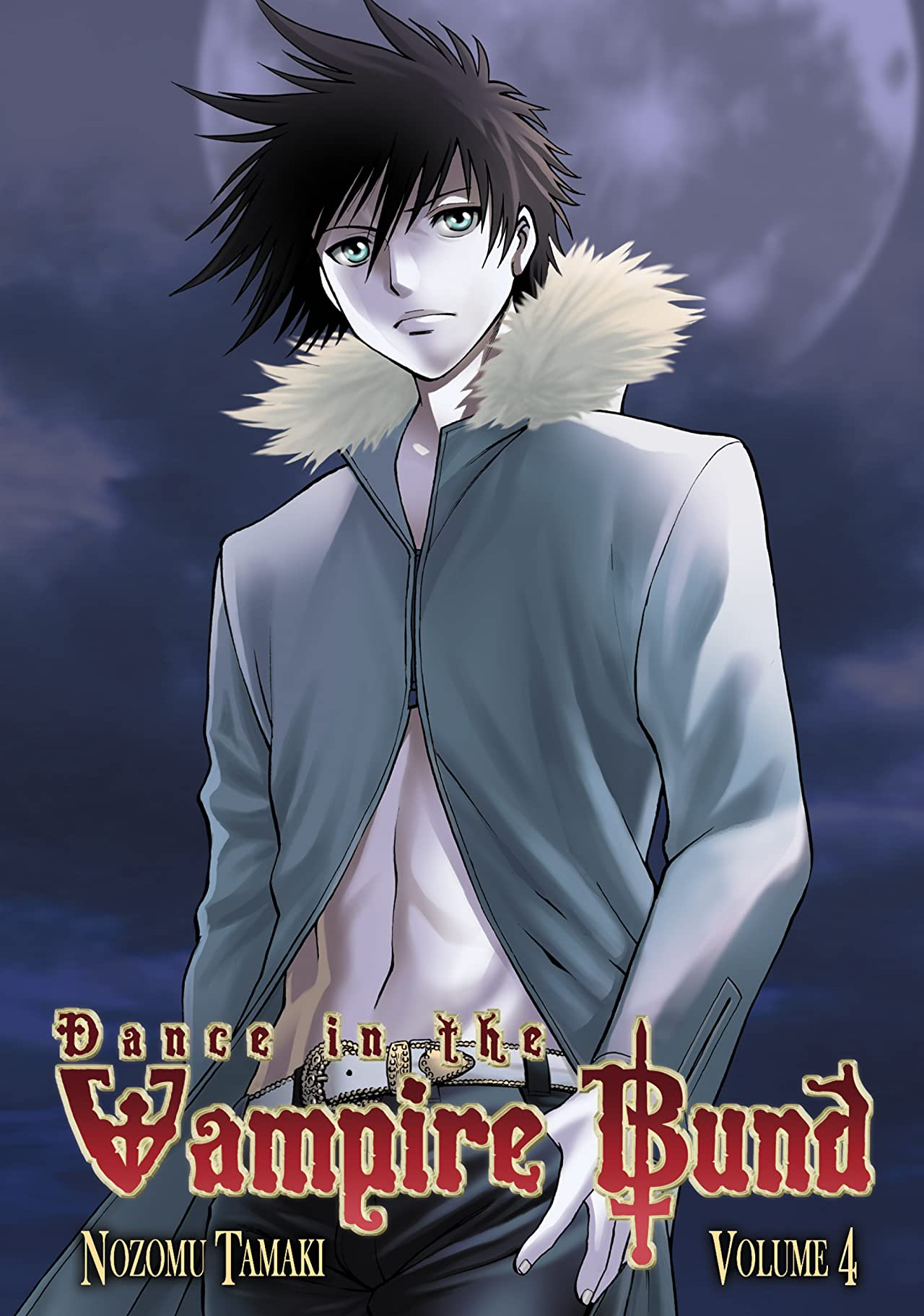 Dance in the Vampire Bund Vol. 4