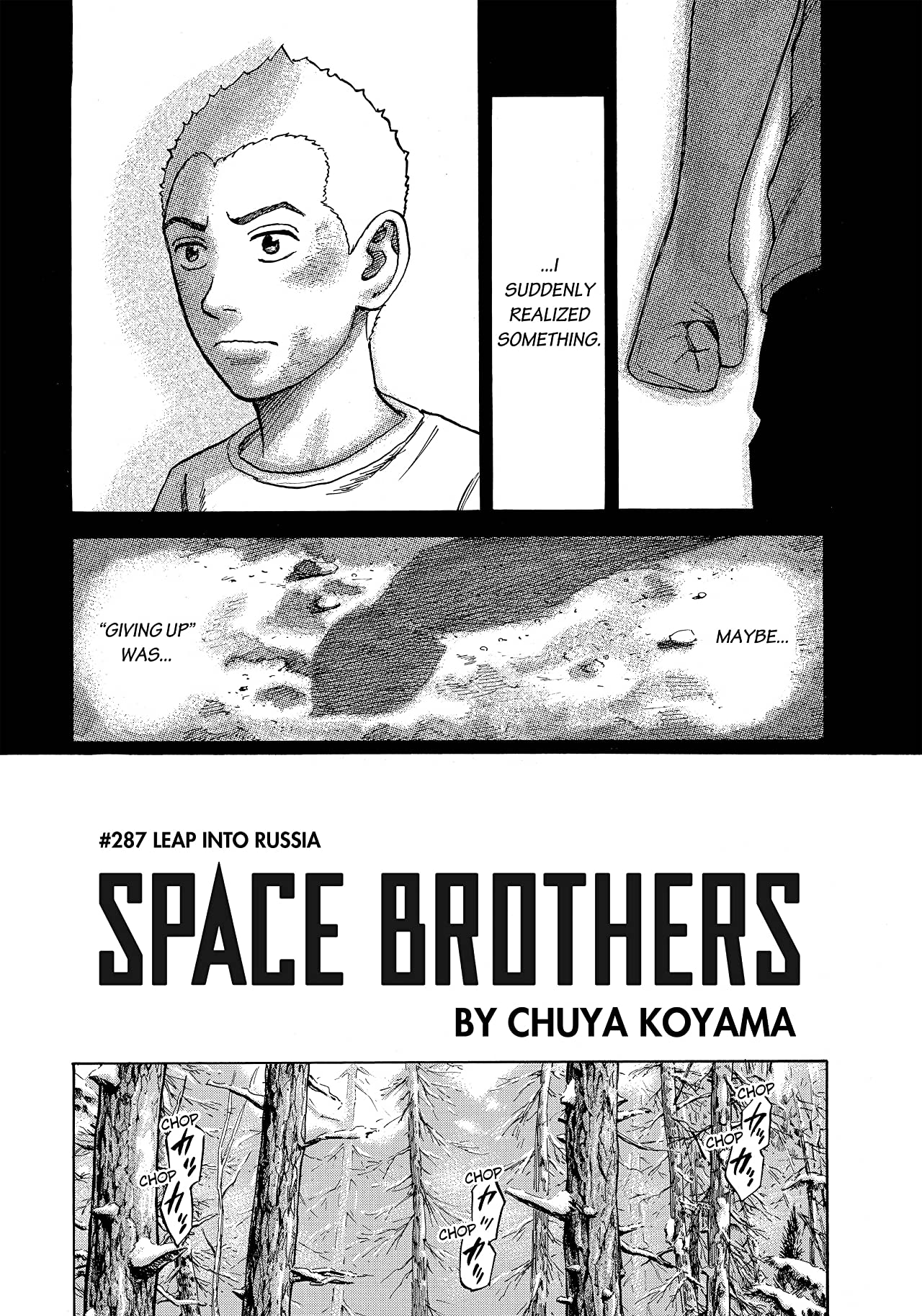 Space Brothers #287