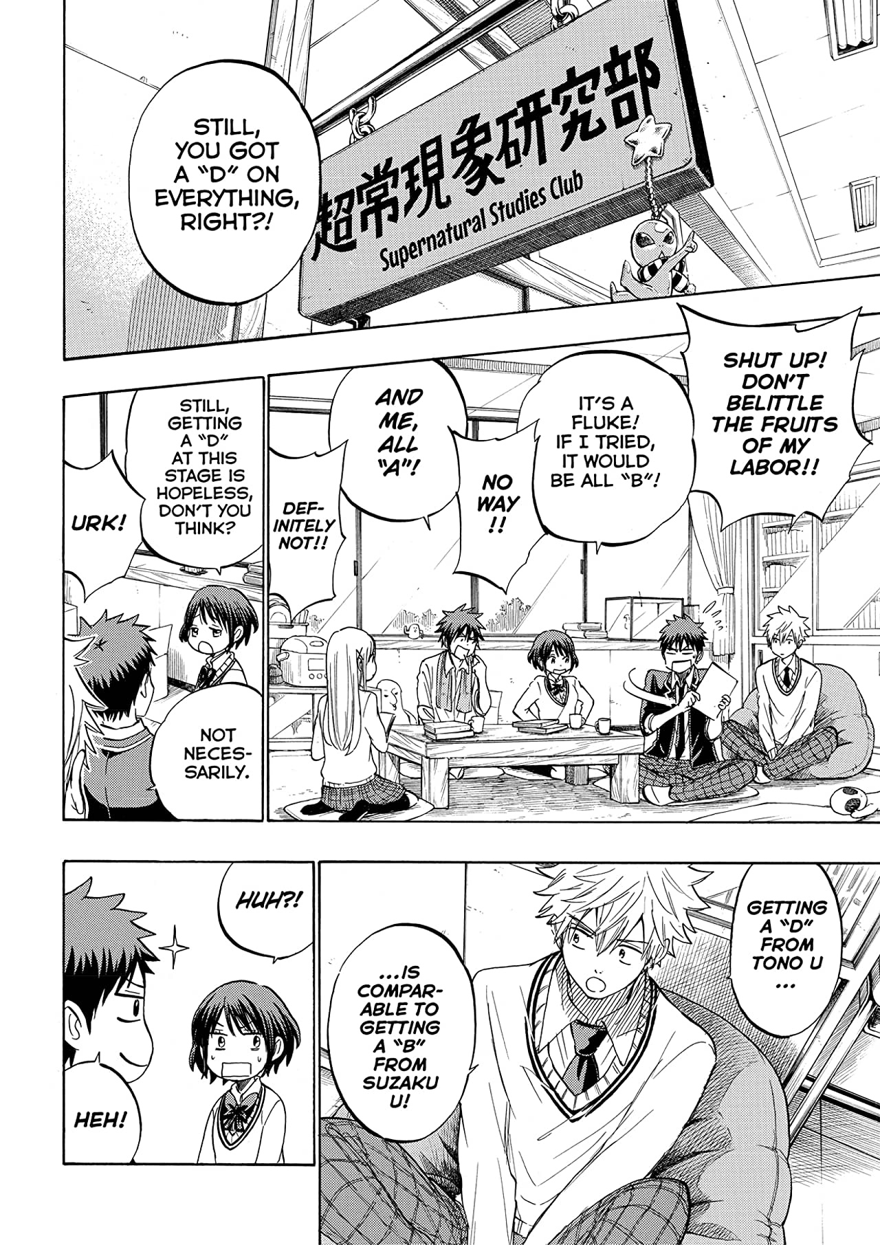 Yamada-kun and the Seven Witches #234