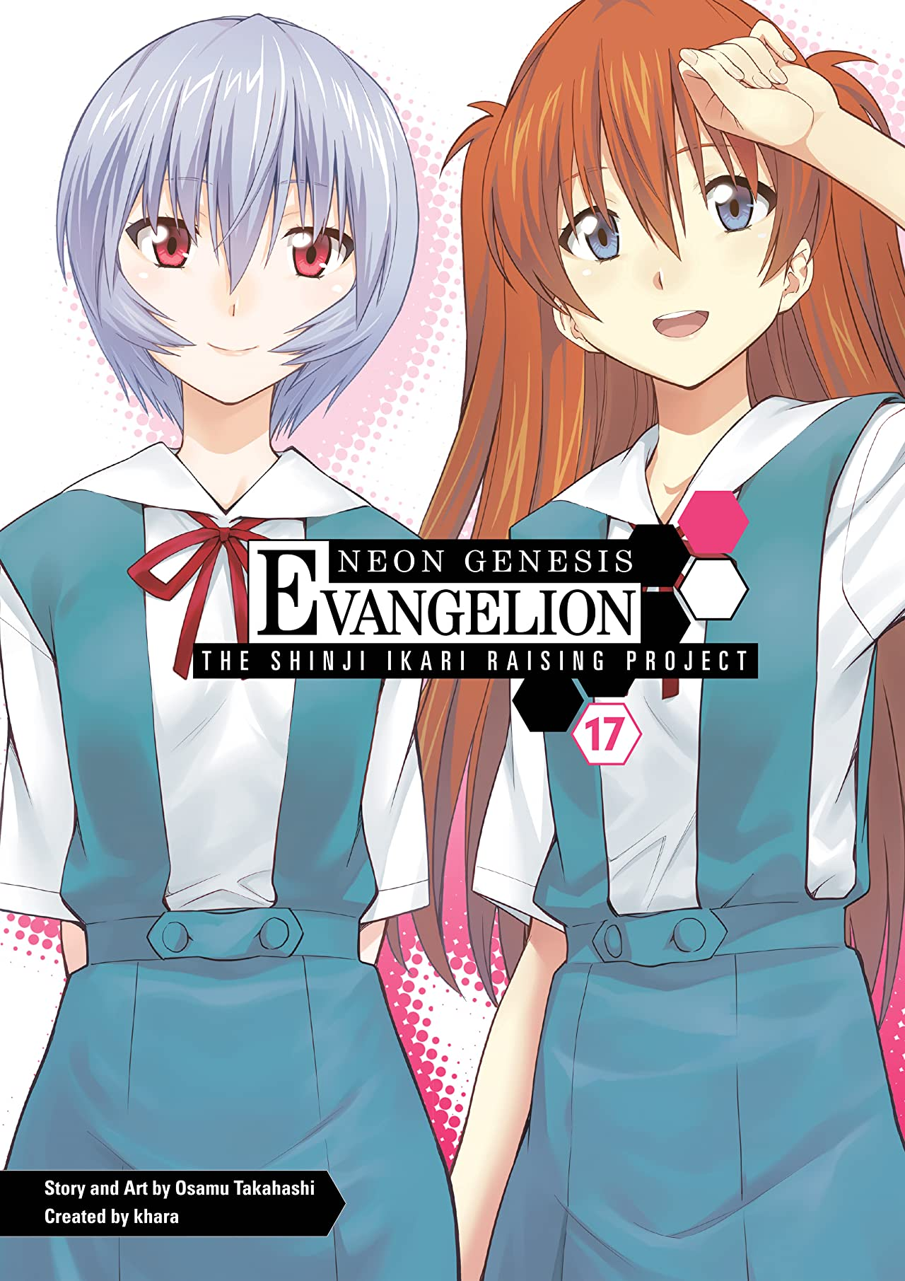 Neon Genesis Evangelion: The Shinji Ikari Raising Project Vol. 17